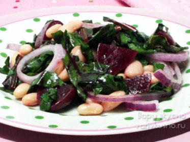 Салат из свеклы и фасоли с маслом: 5 популярных рецептов