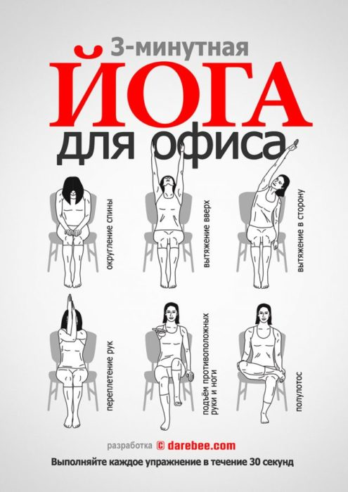 seated-yoga-workout_1473680663-630x891-1