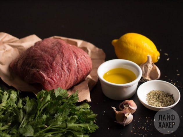 Быстрый способ приготовить говядину на ужин