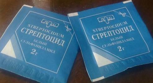 Забыть О Насморке На несколько лет! Стоимость Вопроса – 10 рублей!